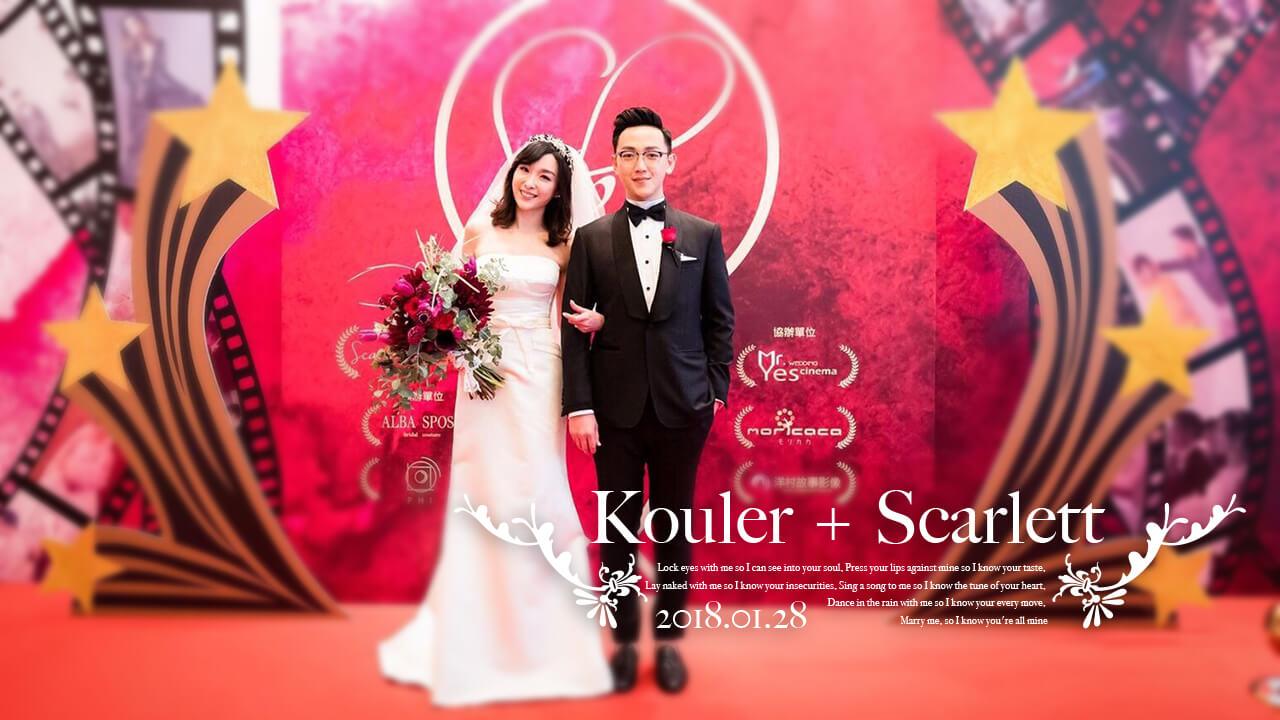 張宇,婚禮攝影,婚紗側拍,婚禮快剪快播,婚禮MV,YES先生婚禮錄影