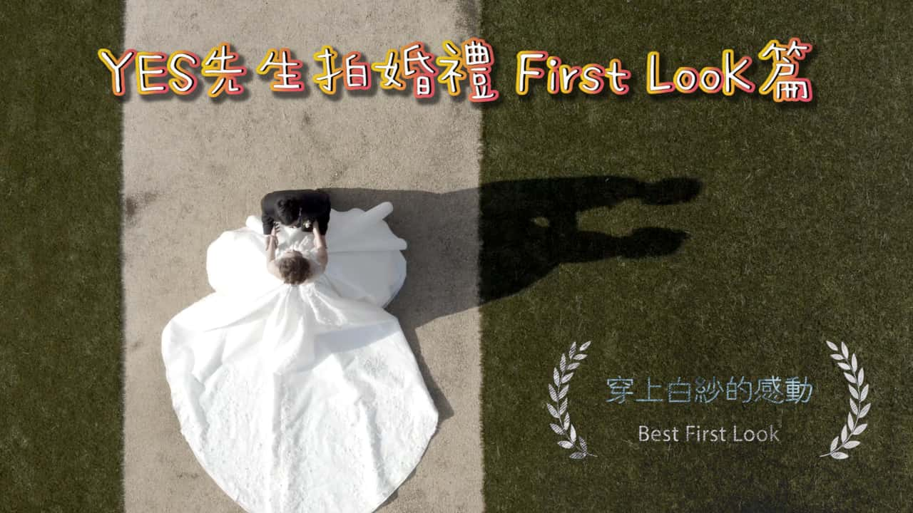 m_first-look_1280