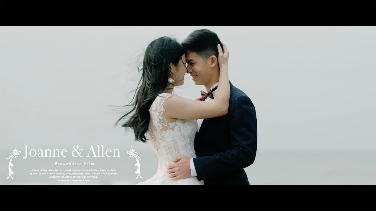 婚紗側錄, 婚禮錄影, 婚錄推薦, 海外婚禮, 花絮