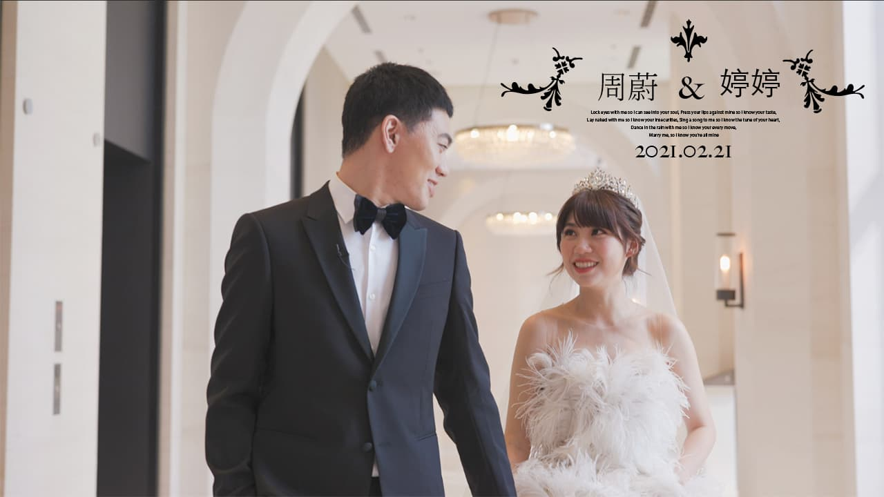 婚禮紀錄,婚紗側拍,婚禮精華,婚禮MV