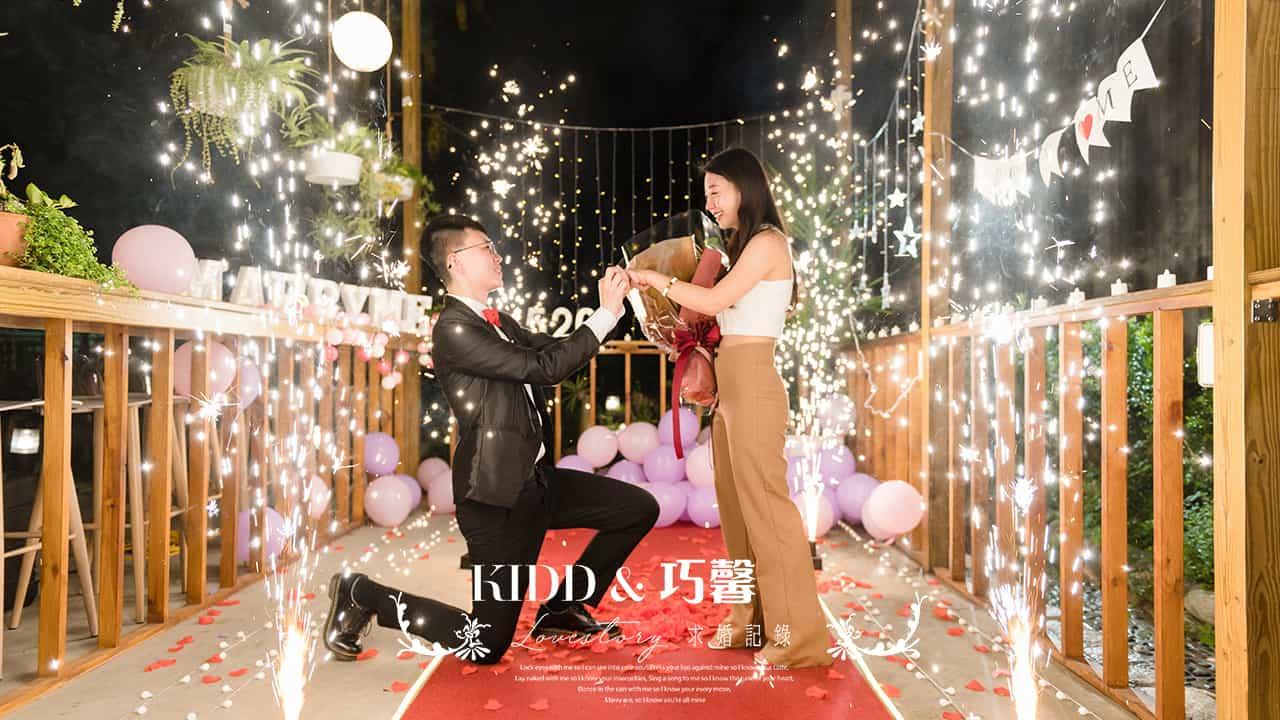 求婚紀錄|婚禮錄影|婚錄推薦|海外婚禮